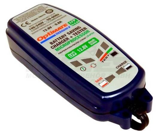 Batterie Ladegerät Optimate Lithium 0,8 Ah